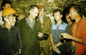 1992.07.26-Подземелья 7д