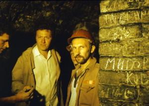 1992.07.26-Подземелья 9