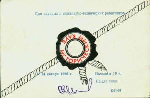 билет001
