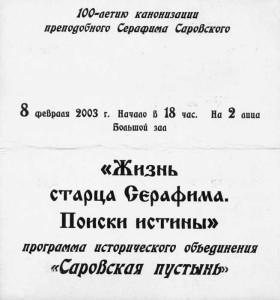 веч20032