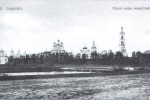 Топонимы города Сарова