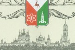 Возраст Сарова: Экспертное заключение Исторического факультета ННГУ