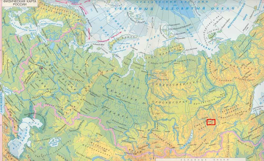 Карта схема Станция Чара — пик