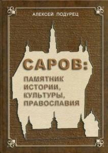 СПИКП2006
