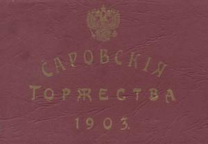 СТ1903