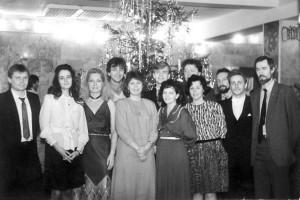 1 1990 12 30 ДС-Ганькин!