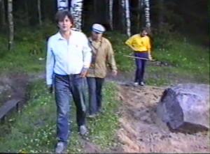 13 1994 Июль 26 Камень на Ближней пустыни 5