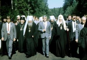 7 1991.07.31 Саров 29