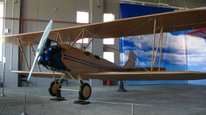 10.самолет У-2 (ПО-2) а. конструктора Н.Н. Поликарпова был подарен В.П. Чкалову
