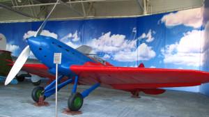 16. самолет И-17 (а. конструктор Н.Н. Поликарпов) который испытывал чкалов
