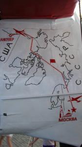 20. схема перелета экипажа в.п. чкалова из СССР в США через северный полюс