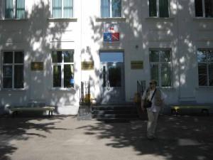 27. Герб Чкаловска на административном здании