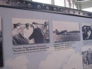 47. Сталин жмет руку Чкалову