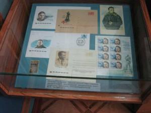51. Филателистическая продукция в доме -музее