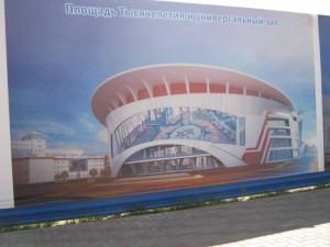Фото 3 – Универсальный зал на площади Тысячелетия