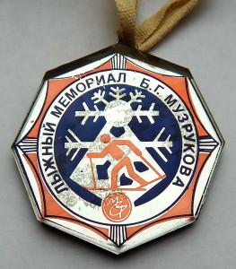 13-15 мемориал Музрукова бронза 2