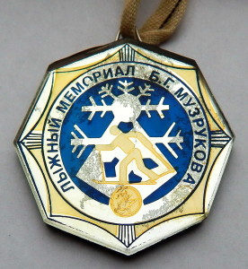 13-15 мемориал Музрукова золото 3