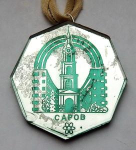 13-15 мемориал Музрукова золото-обр 1