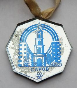 17 мемориал Музрукова бронза-обр 2