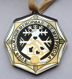 17 мемориал Музрукова золото чёрный 2