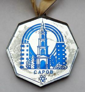 17 мемориал Музрукова золото чёрный-обр 2