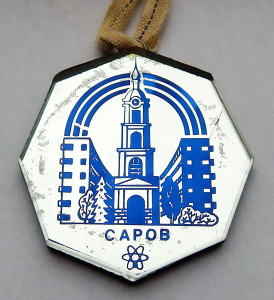 17 мемориал Музрукова золото синий-обр 2