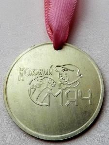 1970-е Кожаный МЯЧ