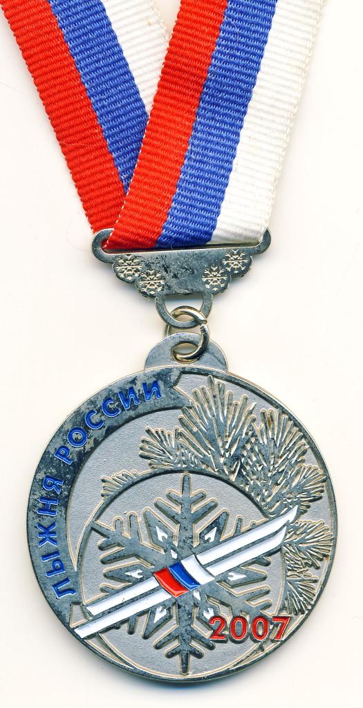 2007 25 Лыжня России