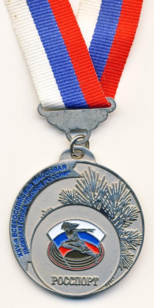 2007 25 Лыжня России-обр