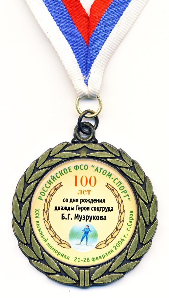 25 мемориал Музрукова 2004