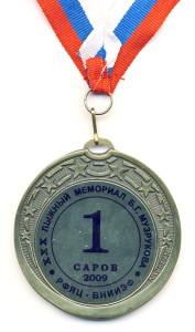 30 мемориал Музрукова 1м 2009