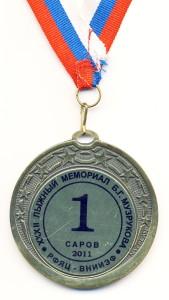 32 мемориал Музрукова 1м 2011