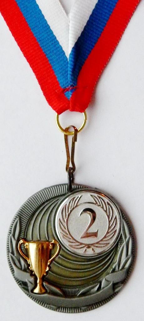 35 XLI Всерос. олимпиада школьников
