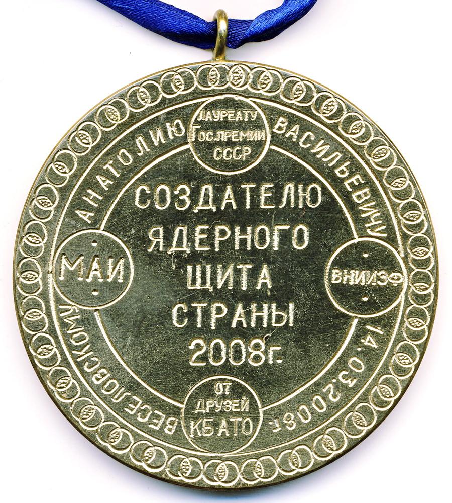 М121 75 лет Веселовскому-обр