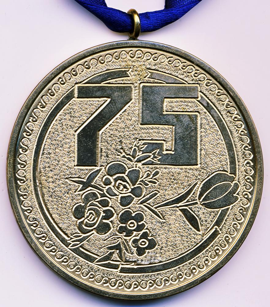 М121 75 лет Веселовскому