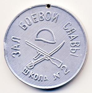 СМ1 1980-е школа2 40мм а-Градобитов