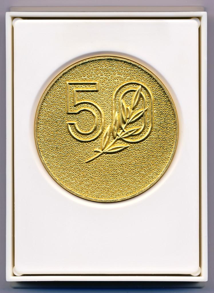 СМ1 1998 Отдел ГПС №4 50 74х97-обр-Кудрявцев