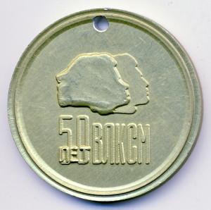 СМ2 1968 1 мая Эстафета-обр