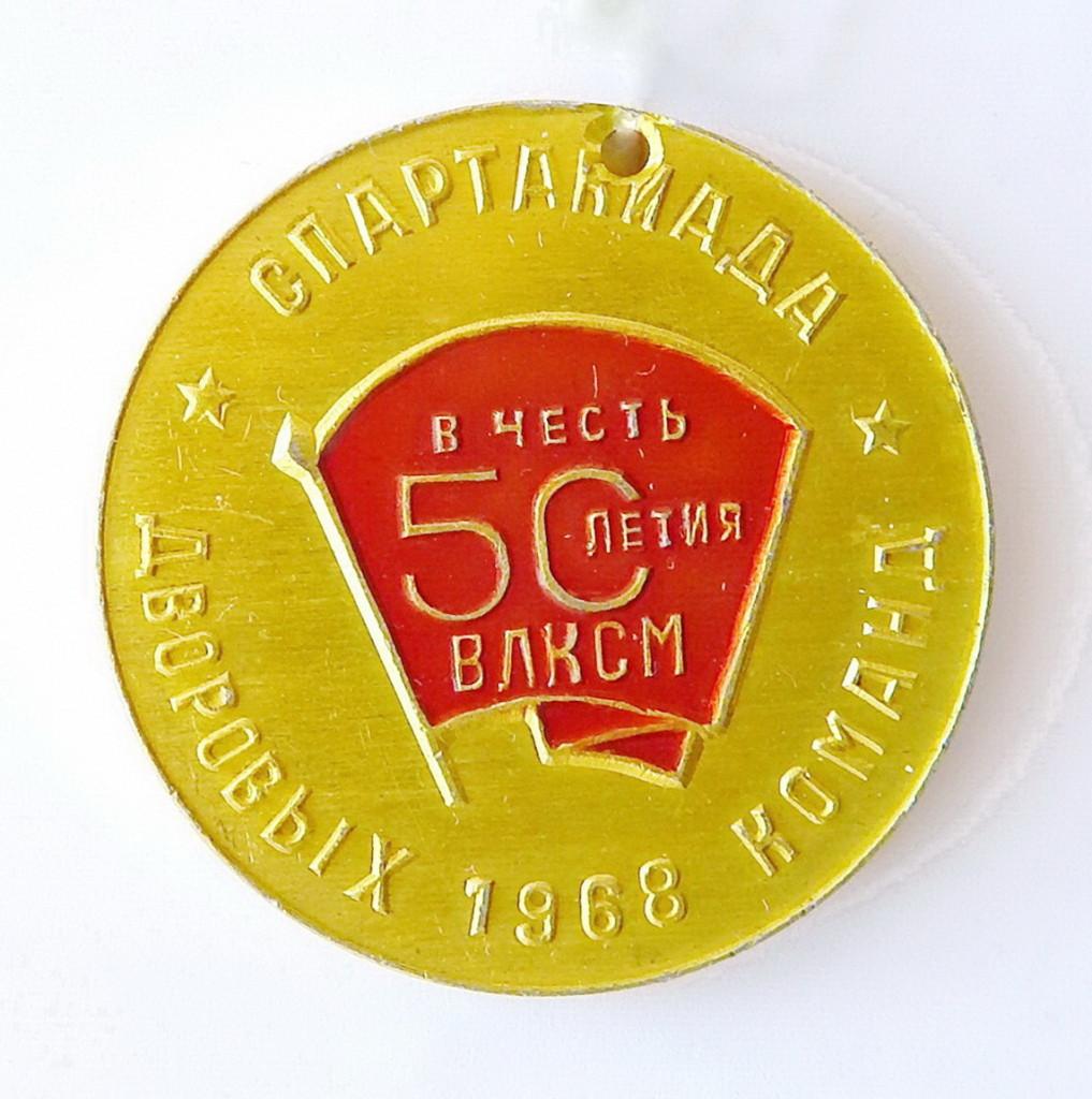 СМ2 1968 Кожаный мяч 45мм аа-обр-Гормузей