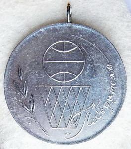 СМ2 1969 Первенство ЦС по баскетболу-Добровольский