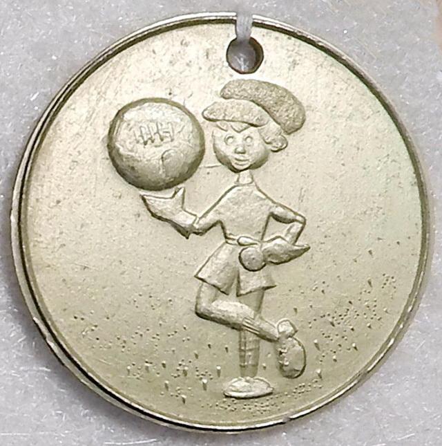 СМ2 1970 Кожаный мяч-Добровольский