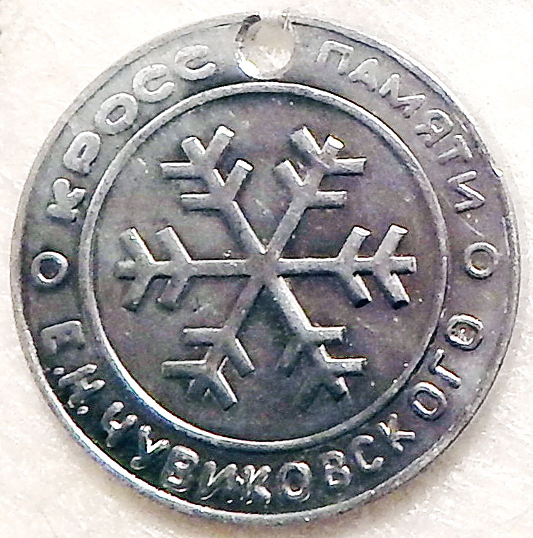 СМ2 1988 Кросс памяти Чувиковского ветеран лыжни-Добровольский
