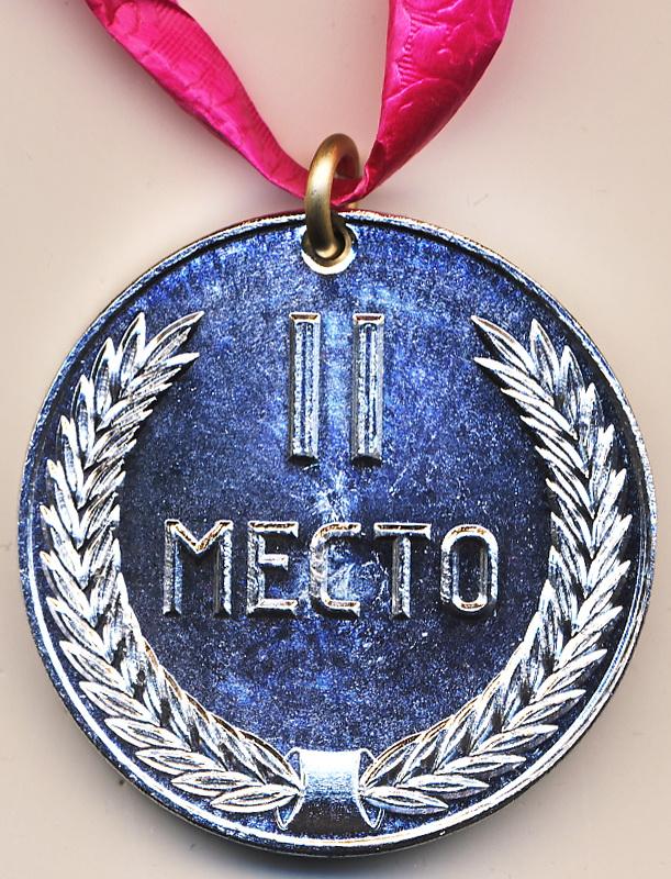 СМ2 1997 Чемпионат России по ППС среди ГПС II место 50 20х870-обр-Кудрявцев