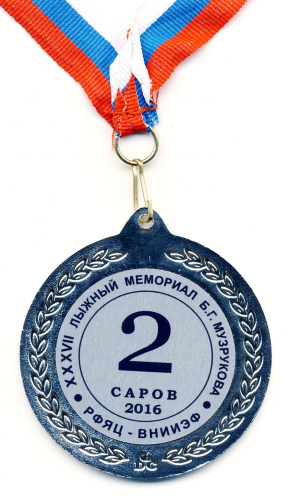 СМ2 2016 37 мемориал Музрукова 2м 2016 70(50)мм ст 700х22-Родимова
