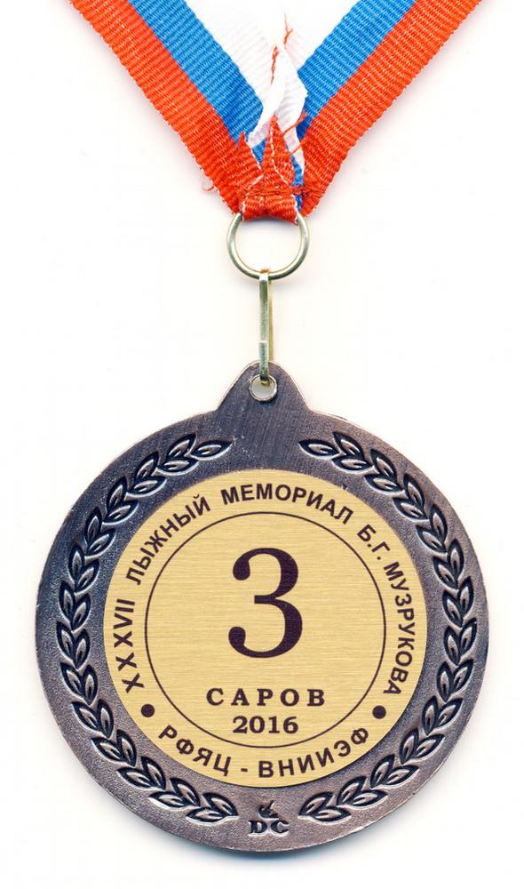 СМ2 2016 37 мемориал Музрукова 3м 2016 70(50)мм ст 700х22-Родимова