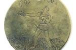 Каталог настольных медалей города Саров (седьмая редакция)