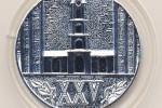 Каталог настольных медалей РФЯЦ-ВНИИЭФ (восьмая редакция)