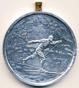 Саров 16-медаль наст-5-й мемор Музрукова