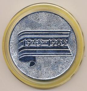 Саров 18-медаль наст-40 лет победы обр