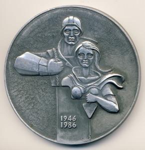 Саров 19-медаль наст-УС-909 40 лет